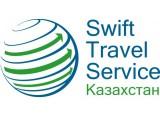 """Логотип ТОО """"Swift Travel Service Казахстан"""""""