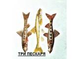 Логотип Гостиничный комплекс ТРИ ПЕСКАРЯ на берегу реки Ишим
