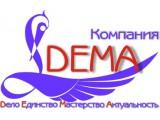 Логотип Компания ДЕМА, ТОО - основана в 2000 году