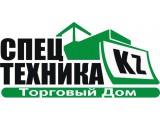"""Логотип ТОО """"Спецтехника KZ-Актобе"""""""