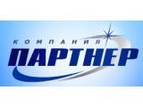 """Логотип Компания """"Партнер"""", ООО"""