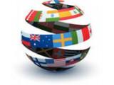 Логотип GRAND WAYS INTERNATIONAL