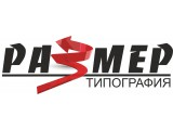 Логотип Типография Размер