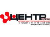 Логотип Рекламно-информационный журнал «Инфо-Центр»