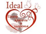 Логотип Пластическая хирургия и Аппаратная Косметология Крым, Симферополь, Севастополь