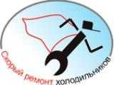 Логотип Ремонт холодильников в Алматы