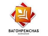 Логотип ВАГОНРЕМСНАБ