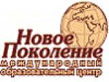 """Логотип Международный Образовательный Центр """"Новое Поколение"""", ТОО"""