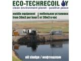Логотип Переработка нефтешламов