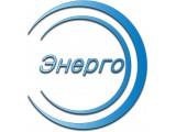 """Логотип ООО """"ПКФ """"ЭНЕРГО"""""""