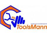 Логотип Toolsmann, ТОО