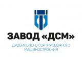 Логотип ООО Завод «Дробильного Сортировочного Машиностроения»
