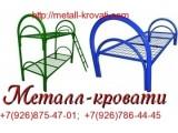 Логотип Металл-кровати