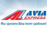 Логотип Ал Авиа Экспресс