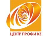 Логотип Центр Профи KZ, ТОО