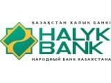 Логотип Народный Банк Казахстана АО Актюбинский филиал