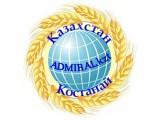 "Логотип ТОО""ADMIRAL.kzt"""