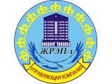 Логотип ЖРЭП-1