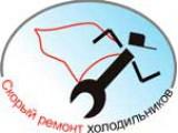 Логотип ИП Ибрагимова