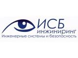 Логотип ИСБ-Инжиниринг, ТОО