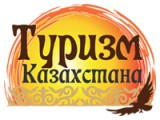"Логотип Туристическая компания ""Туризм Казахстана"", ТОО"
