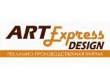 Логотип Art Express Design ТОО