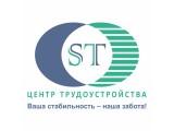 Логотип Центр Трудоустройства Stability KZ