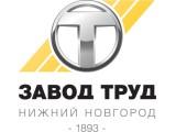 Логотип Завод Труд, ЗАО