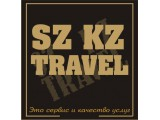 "Логотип ТОО ""Season Travel KZ"""