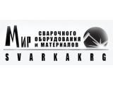 Логотип SVARKAKRG
