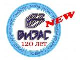 """Логотип ОАО завод """"ВИЗАС"""""""