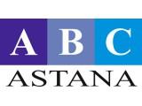 Логотип ABC ASTANA, ТОО