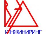 Логотип ВЭД ИНЖИНИРИНГ, ТОО