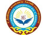 Логотип Институт повышения квалификации и переподготовки кадров Актюбинского университета им. С. Баишева